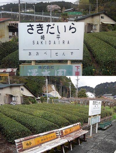 大井川鐵道大井川本線37