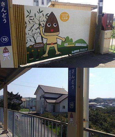 わかやま電鉄貴志川線59