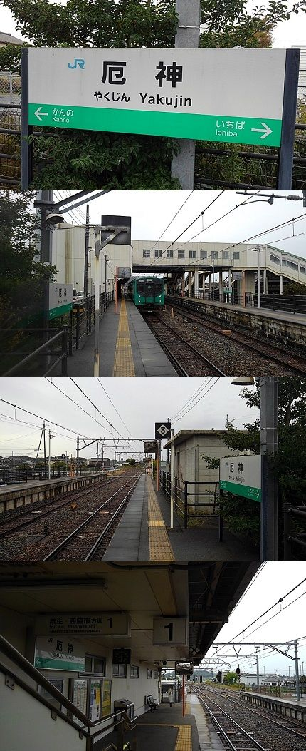三木鉄道三木線11