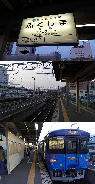 阿武隈急行50