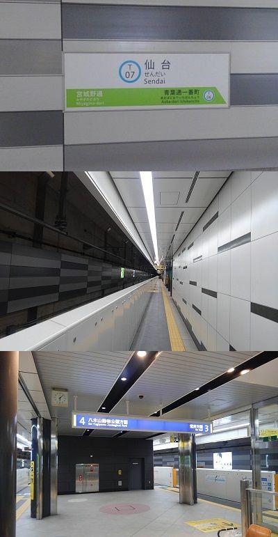 仙台市営地下鉄東西線38