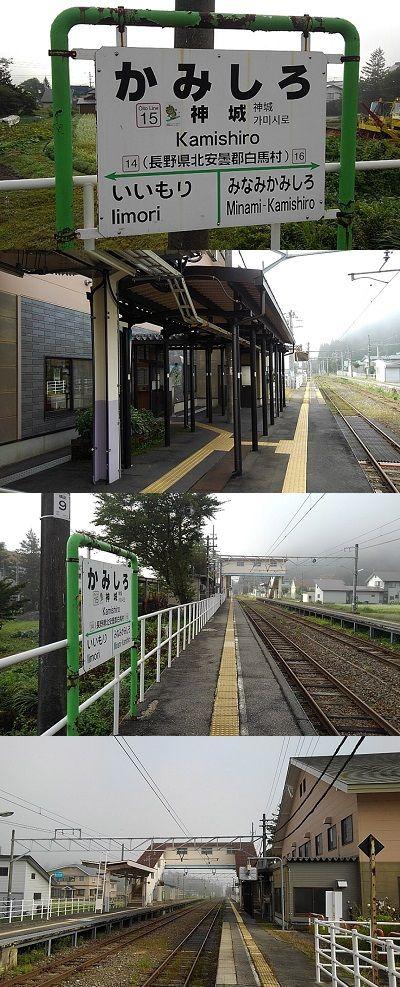 大糸線a14