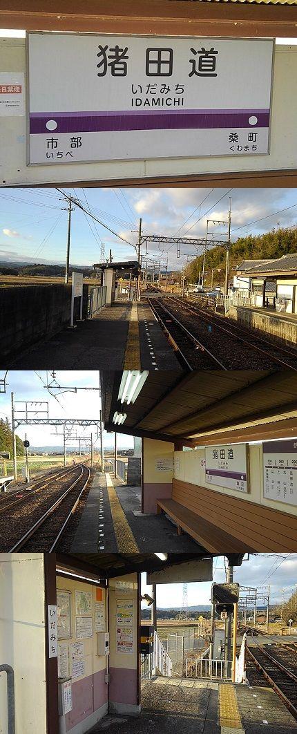 伊賀鉄道60