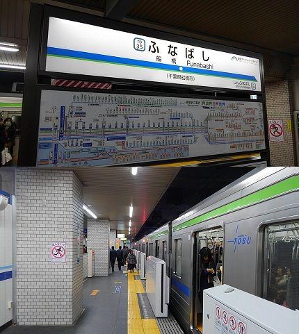 東武野田線12