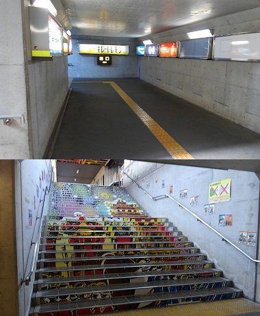秩父鉄道63
