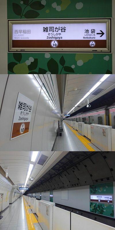 東京メトロ副都心線03