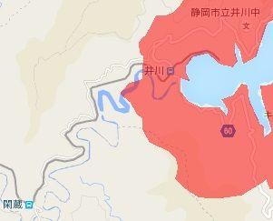 大井川鐵道井川線a11