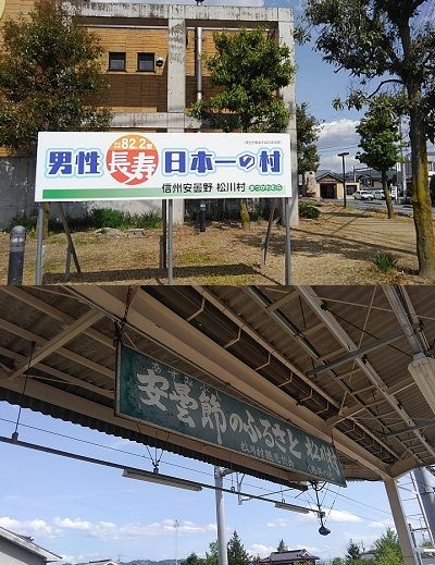 大糸線31