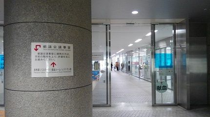 都営大江戸線95