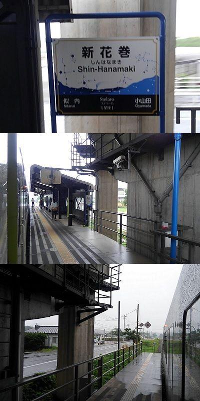 釜石線15