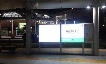 77_リト_駅01