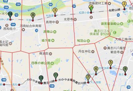 わかやま電鉄貴志川線96