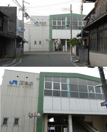 三木鉄道三木線01