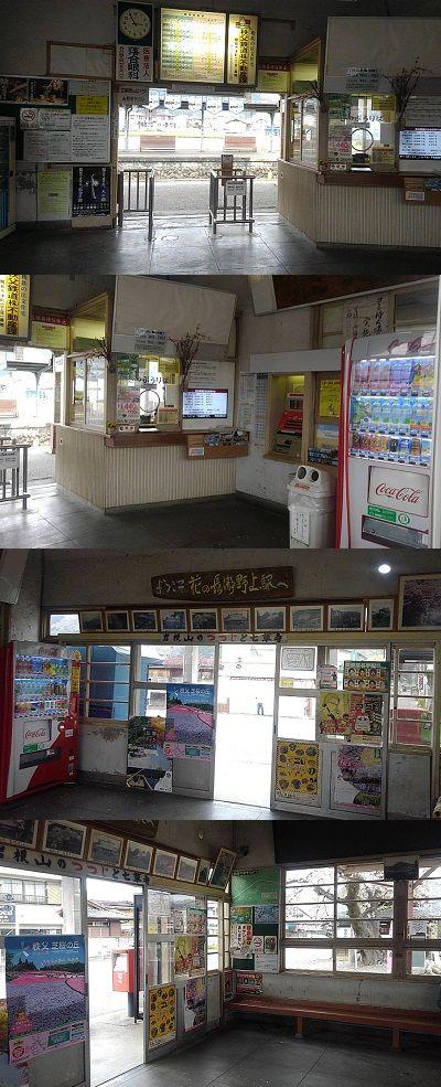 秩父鉄道c03