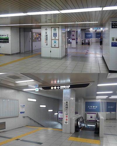 京都市営地下鉄東西線57