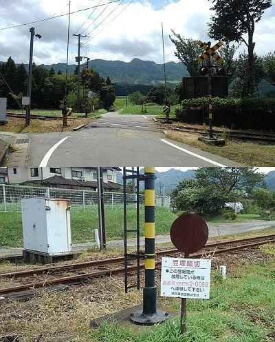 南阿蘇鉄道a60