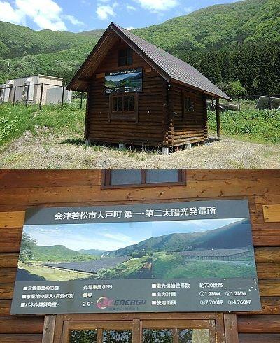 会津鉄道会津線b39