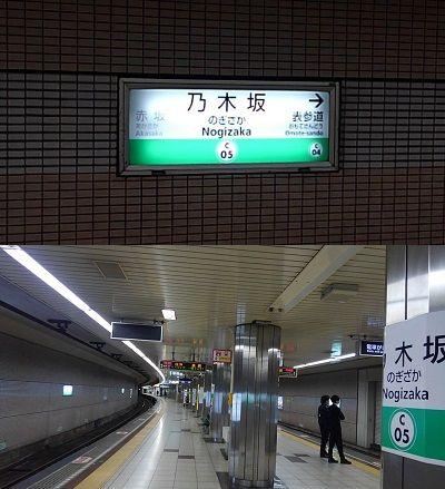 東京メトロ千代田線19