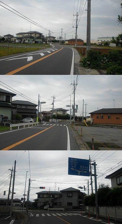 秩父鉄道e57