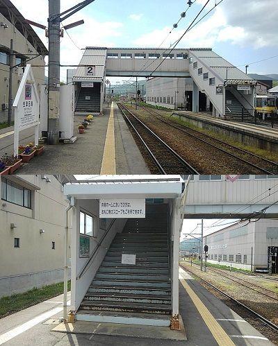 会津鉄道会津線90