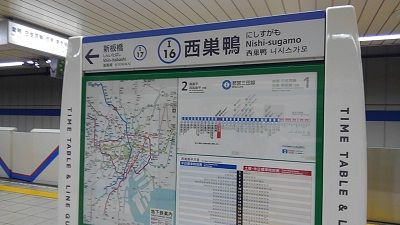 都営三田線32