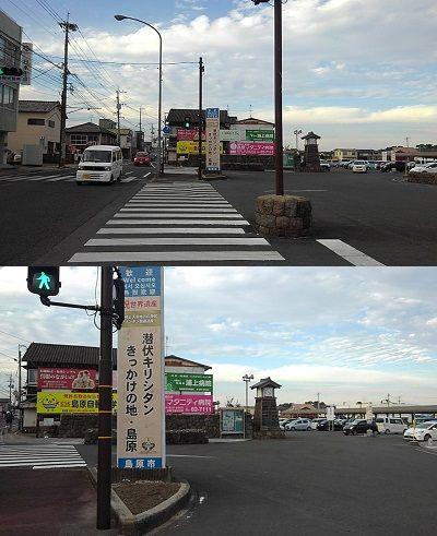 島原鉄道b75