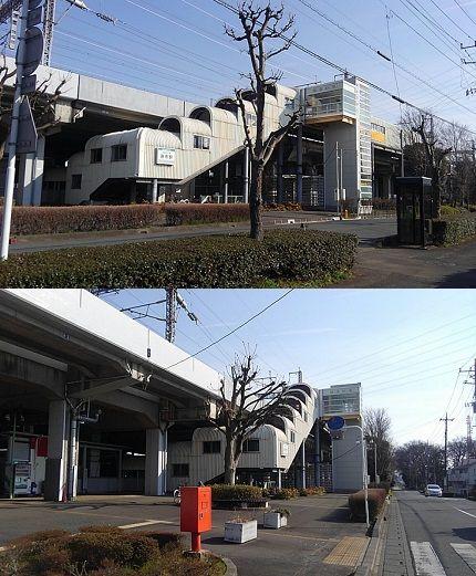 埼玉新都市交通伊奈線61