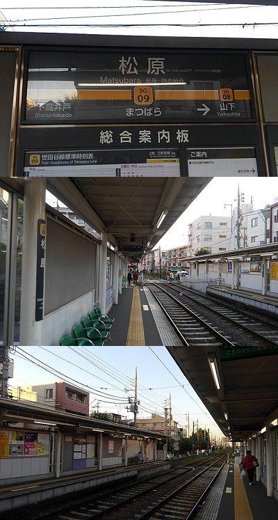 東急世田谷線37
