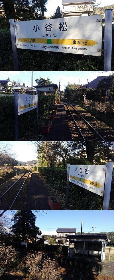 いすみ鉄道49