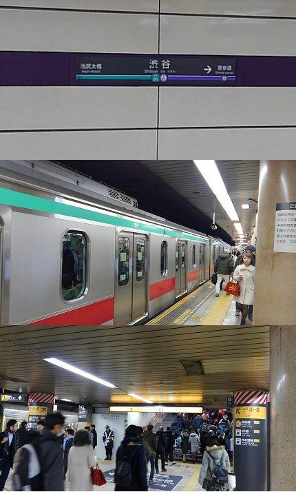 東急田園都市線03
