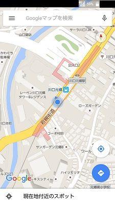 埼玉高速鉄道06