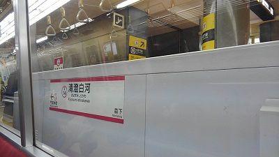 都営大江戸線26