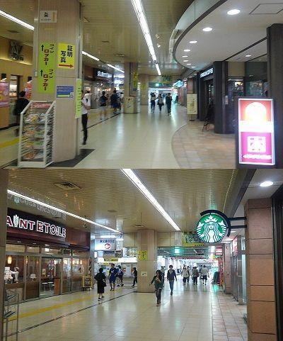 秩父鉄道e23