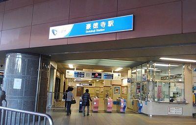東急世田谷線36