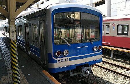 伊豆箱根鉄道大雄山線a31