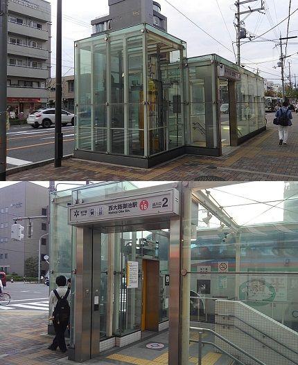 京都市営地下鉄東西線71
