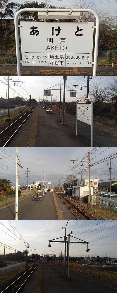 秩父鉄道95