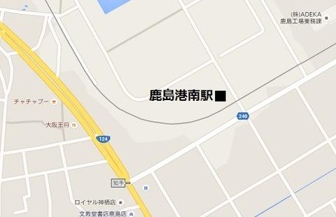 鹿島臨海鉄道臨港線02