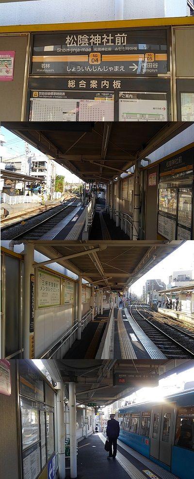 東急世田谷線14