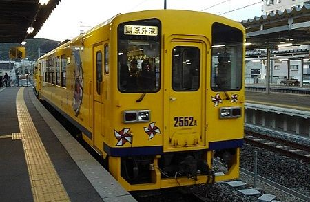 島原鉄道00