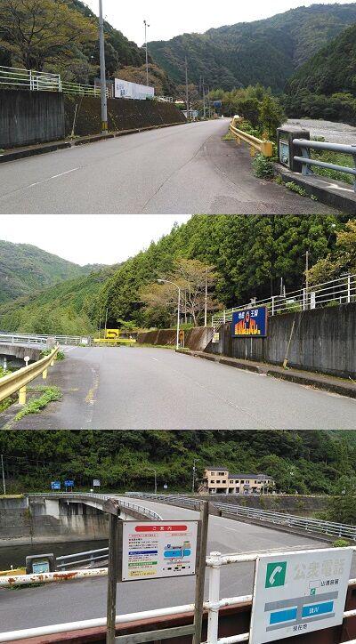 錦川鉄道b01