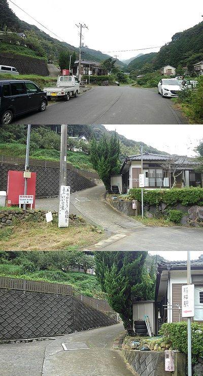 伊豆急行線71