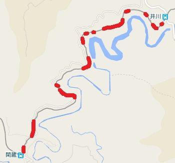 大井川鐵道井川線a12