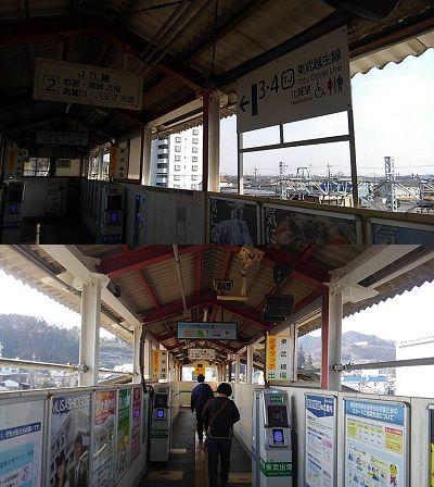 東武越生線15