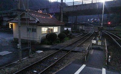 三江線98