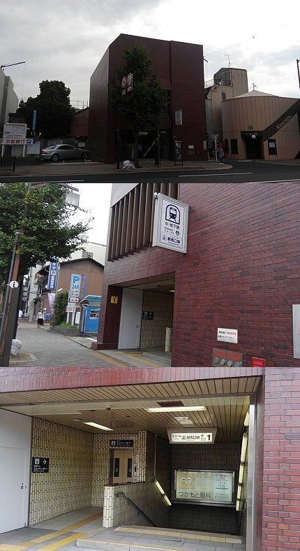 京都市営地下鉄烏丸線53