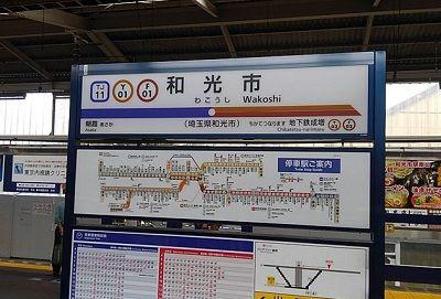 東京メトロ副都心線38