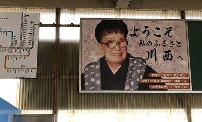 錦川鉄道58