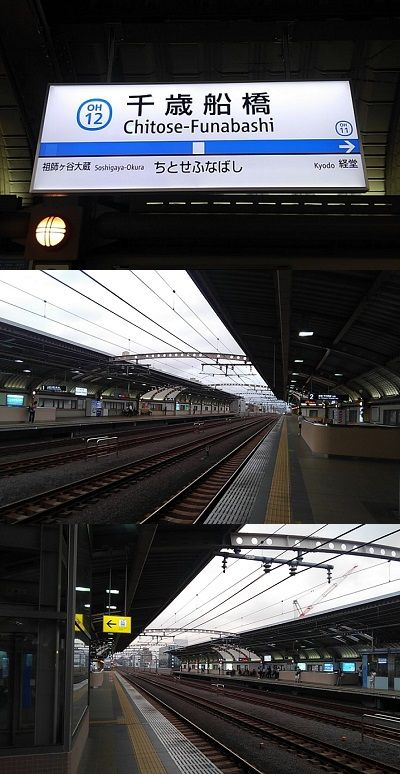 小田急小田原線69