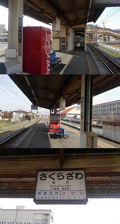 秩父鉄道75